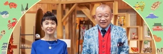 5/10放送予定「鶴瓶の家族に乾杯」in深谷...